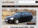 Autoweb.cz: TEST Chevrolet Lacetti