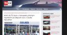 TN.CZ: AAA AUTO bylo v listopadu druhým největším prodejcem aut v České republice