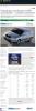 Onet.pl: Najczęściej wyszukiwane modele samochodów - w polskim internecie