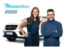 Mototechna oslavila 7 let prodejem 60 tisíc zánovních aut a křtem kalendáře plného hvězd